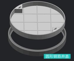 杭州不锈钢隐形井盖质量保障