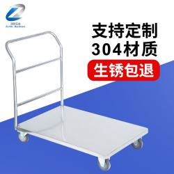 瑞昌不锈钢重型手推车静音平板拉货搬运推货车定制